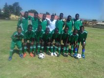 Opopo Image libre de droits