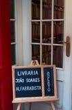 Oporto, Portugal, península ibérica, Europa Foto de archivo libre de regalías