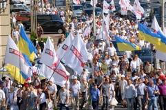 Oposición ucraniana en las calles de Kiev Fotografía de archivo