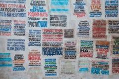 Opozyci agitacyjnopropagandowy againstt Viktor Yanukovych Zdjęcia Royalty Free
