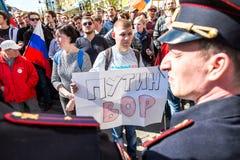 Opozycja protesta wiec naprzeciw prezydenta Vladimir ` s Putinowskiego ina obrazy royalty free