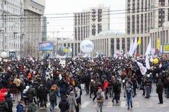 Opozycja wiec przed wybory prezydent Obraz Stock