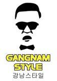 Oppa Gangnam Art-Abbildung Stockfotos