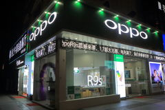 OPPO mobile phone Chinese company China Stock Photo