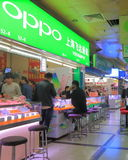 OPPO mobile phone Shanghai China Stock Image