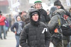 Opposition inconnue mars pour des élections justes Photographie stock