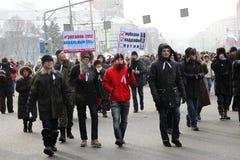 Opposition inconnue mars pour des élections justes Photo stock
