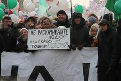 Opposition leaders Navalny, Nemtsov, Chirikova,. Moscow, Russia - February 4, 2012. Opposition leaders Navalny Nemtsov Chirikova Bykov on the March for fair Royalty Free Stock Image