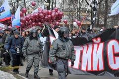 Opposition meetin Protest Putin, Wahlergebnisse. Lizenzfreie Stockfotos