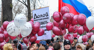 Opposition meetin Protest Putin, Wahlergebnisse. Stockbild