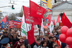 Opposition parties in the protest rally Stock Photography