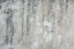 opróżnia betonową tapetę Fotografia Royalty Free