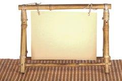 Opróżnia ramę dla fotografii od bambusa Zdjęcia Stock