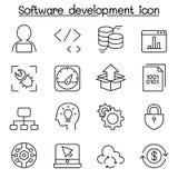 Oprogramowanie rozwoju ikona ustawiająca w cienkim kreskowym stylu ilustracja wektor