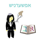 Opshernish. Birthday 3 years. Invitation to opshernish. Jewish child s first haircut. Vector illustration on  Stock Image