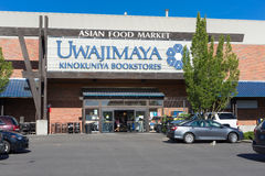 Opslag van de Uwajimaya de Aziatische kruidenierswinkel Stock Foto's