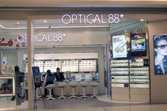 Optical 88 in hong kong Royalty Free Stock Images