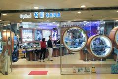 Optical shop in hong kong Stock Photos