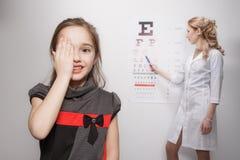 optician lizenzfreie stockfotos