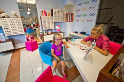 Optician shop in Poland Stock Image