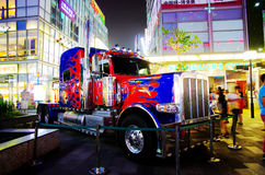 Optimus Prime the Transformer Stock Photo