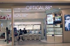 88 optiques à Hong Kong Images libres de droits