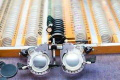 Optometric被设置的框架和透镜 免版税库存图片