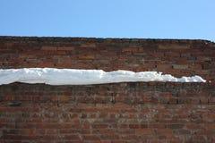 opuszczony budynek Fotografia dla twój projekta Obraz Stock