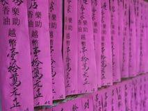 A oração desliza em Chua Thien Hau Temple, Ho Chi Minh City, Vietname Fotografia de Stock