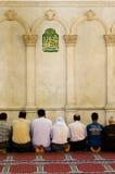 Oração muçulmana Imagem de Stock Royalty Free