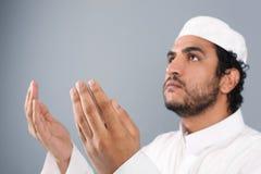 Oração muçulmana fotografia de stock
