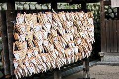 A oração raposa-dada forma original embarca - o EMA no templo de Fushimi Inari Taisha Fotografia de Stock Royalty Free
