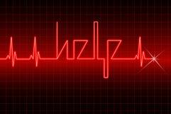 Ora aiuti il vostro cuore! Immagine Stock