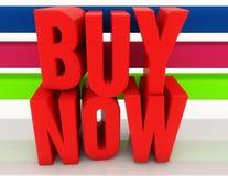 Ora compri il testo 3d Fotografia Stock