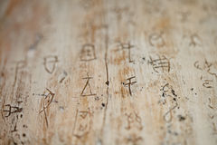 Oracle bone script. Traditional Chinese hieroglyph royalty free stock images