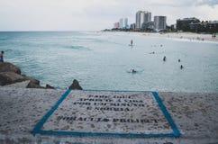 Oraculo项目-巴拉岛da Tijuca 库存照片