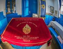 Antechamber inside of one Orthodox Synagogue, Oradea, Romania Royalty Free Stock Image