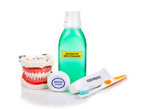 Oral care essential products tapered toothbrush, toothpaste, mou Royalty Free Stock Photo