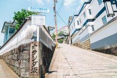Oranda Zaka dutch slope in Nagasaki, Japan