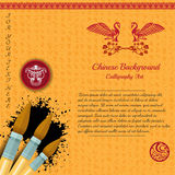 Orange background with oriental calligraphy pattern brush red seal Stock Image
