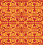 Orange Colors Round grid Pattern. Korean traditional Pattern Des Royalty Free Stock Images