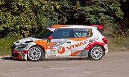 Orange dart. Rally Old Capital is the oldest automobile race in Bulgaria. Held from 1970 until today Royalty Free Stock Images