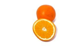 Orange fruit isolated on white background. Orange fruit cut food isolated on white background royalty free stock photography