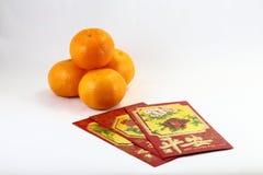 Orange gift envolop Royalty Free Stock Photography