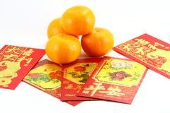 Orange gift envolop Stock Photo