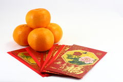Orange gift envolop Stock Images