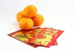Orange gift envolop lantern Royalty Free Stock Photos