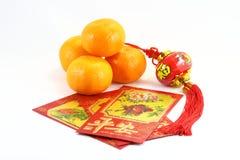 Orange gift envolop lantern Stock Photo