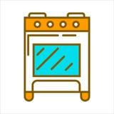 Orange home cooker Stock Photos