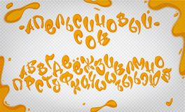Orange juice cyrillic alphabet set with border, splashes and drops on transparent background. Orange juice hand drawn cyrillic typeset, water alphabet, vector stock illustration